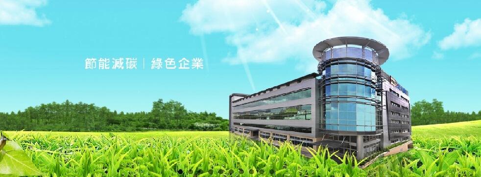 Banner Công ty tnhh horng yu electric việt nam